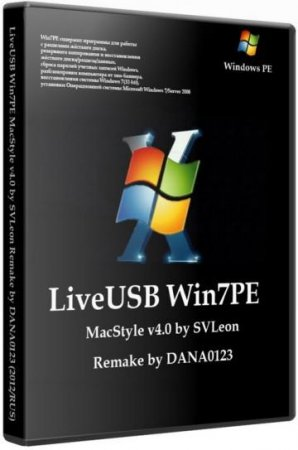 LiveUSB Win7PE MacStyle v4.0 by SVLeon Remake by DANA0123 (2012/RUS)