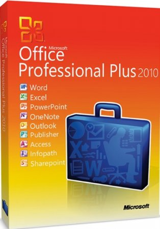 Microsoft Office 2010 Professional Plus SP1 VL RePack by tiamath v14.0.6112.5000 + Up 08.02.2012