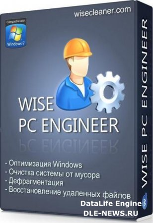 Wise PC Engineer v 6.41 Build 216
