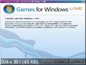 Games Software v 1.4.1 (PC/2012)