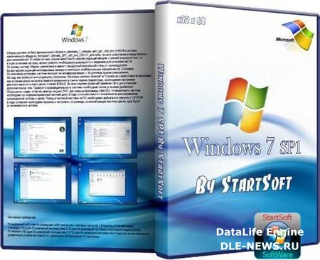 Windows 7 Ultimate SP1 x32 x64 By StartSoft v 15.3.12 (2012/RUS)