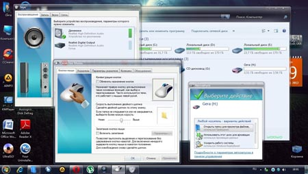 7 Ultimate 3.1 MelSoft Gold x64 (2012)