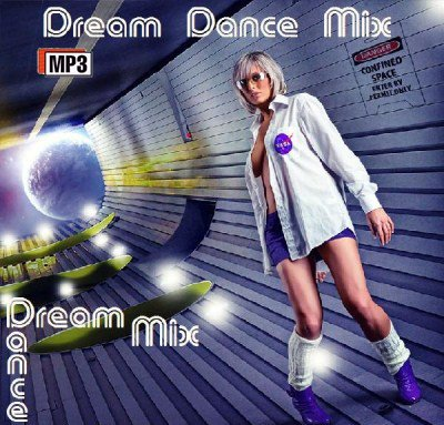 Dream Dance Mix (2012)