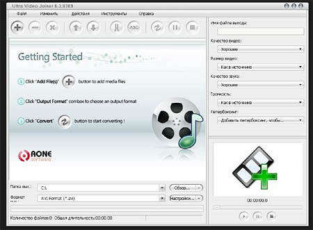 Aone Ultra Video Converter 6.3.0309 Portable