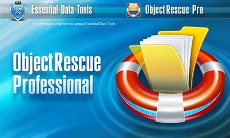 ObjectRescue Pro 6.5 Build 989 (2012)