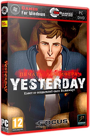 Yesterday: Печать Люцифера / Yesterday (Lossless RePack UniGamers)