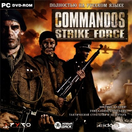 Commandos Strike Force (2006/RUS/PC/Repack от R.G.Creative)