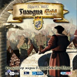 Europa 1400: The Guild Gold Edition / Европа 1400: Гильдия Gold (2004/RUS/Руссобит-М/RePack)