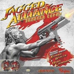 Jagged Alliance 2 Gold / Jagged Alliance 2: Золотая серия (2003/Rus/Бука/RePack)