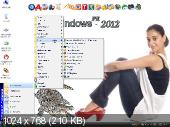 Flash bootable drive от Урода - 2012
