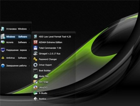 Carbon Boot by Core-2 v7.4.12