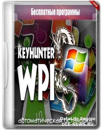 Keyhunter WPI v.20120414 (x86/x64/ML/RUS/XP/Win7/Vista)