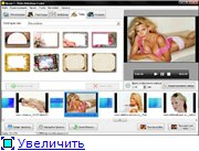 Photo Slideshow Creator 3.0 + Русификатор