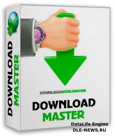 Download Master 5.12.7. Build 1307 Final ML/Rus Repack + Portable