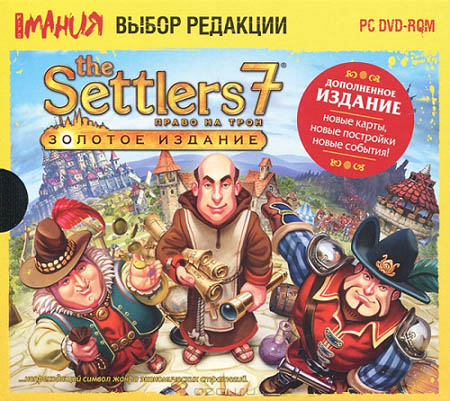 The Settlers 7: Deluxe Gold Edition + DLC (Full RU)