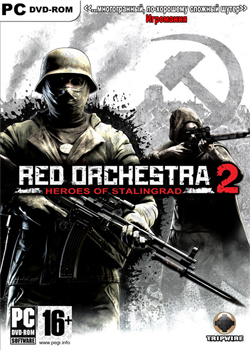 Red Orchestra 2: Герои Сталинграда Game of the Year Edition (2012/RUS/Repack)