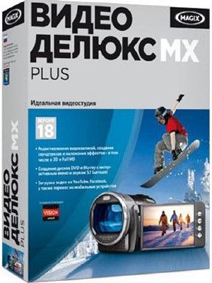 MAGIX Video Deluxe 18 MX Plus