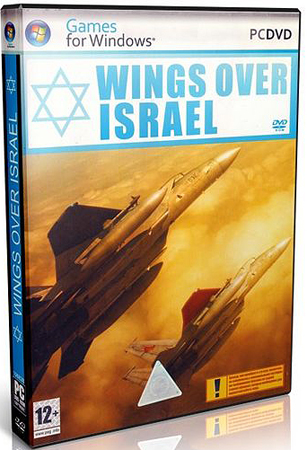 Wings Over Israel / Небо Израиля (PC/RUS)