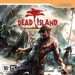 Dead Island. Game Of The Year Edition (2012/Акелла/RUS/ENG)