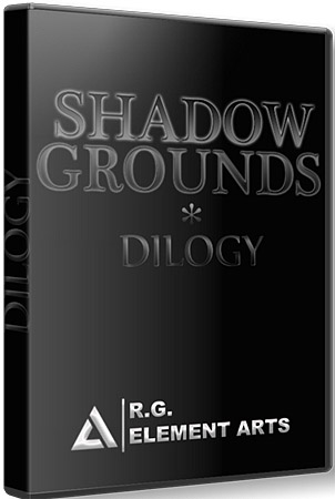 Shadowgrounds - Дилогия (RePack Element Arts/RU/RU)