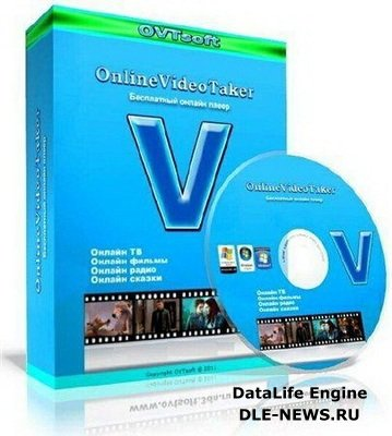 OnlineVideoTaker 7.3.11 + Portable [07.2012, Русский]