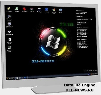 SV-MicroPE 2k10 Plus Pack CD/USB/HDD v.2.6.1 [22.07.2012, Eng/Rus]