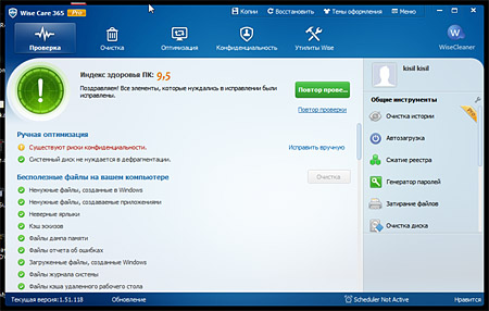 Wise Care 365 Pro 1.51.118 Final (2012)