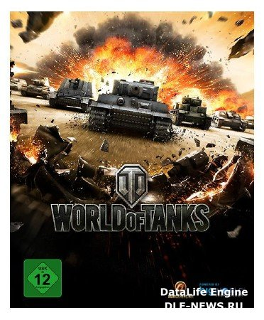 World of Tanks - Мир Танков v.0.7.5. (2012/RUS)