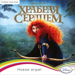 Храбрая сердцем / Brave: The Video Game (2012/RUS/ENG/MULTI10)