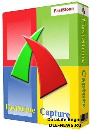 FastStone Capture 7.2. Final RePack-Portable