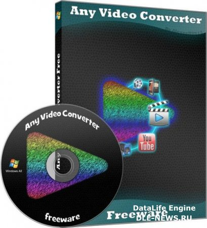 Any Video Converter FREE 3.4.0 RuS + Portable